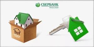 Сбербанк запустил программу ипотеки под 8,4% для строящегося жилья