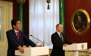 На Дальнем Востоке иностранным инвесторам предоставляются налоговые преференции, упрощённый административный режим - Путин