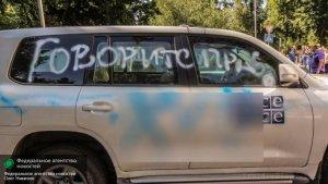 Миссия ОБСЕ попала под минометный обстрел в Донбассе