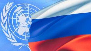МИД РФ: США заблокировали взнос России в МАГАТЭ на борьбу с раком
