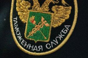 Из России за 15 месяцев незаконно вывели 326 миллиардов рублей