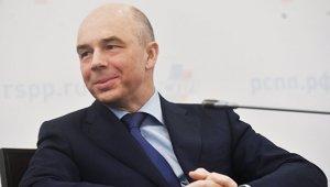 Глава Минфина РФ Антон Силуанов: Резервный фонд РФ в 2017 году будет истрачен полностью, Минфин начнет использовать средства Фонда национального благосостояния (ФНБ)