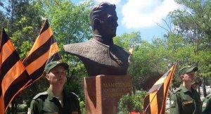В Керчи открыли памятник разведчику Мамсурову - прототипу героя романа Хемингуэя