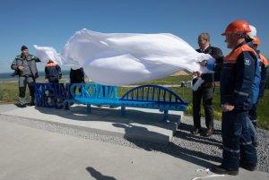 В Тамани торжественно открыли скамейку с видом на строящийся Крымский мост