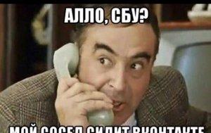 (Украина в кризисе) Когда власть начинает слабеть, то вспоминает о запретах