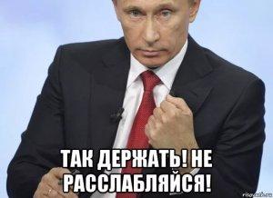 ВЭБ: реальные доходы россиян упали до минимума с 2009 года