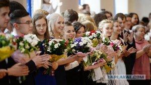 Глава Минобрануки призвала ограничить школьный выпускной линейкой