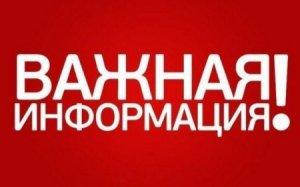 Город Зеленокумск собираются эвакуировать из-за наводнения!
