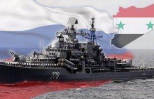 Россия предупредила авиакомпании и судовладельцев о проведении кораблями ВМФ учебных ракетных стрельб у побережья Сирии