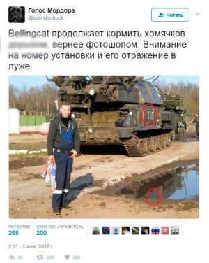 """В Сети разоблачили фейк Bellingcat о """"российском"""" """"Буке"""""""