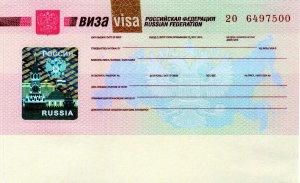 Иностранцы смогут попасть на Дальний Восток по электронной визе с 1 августа