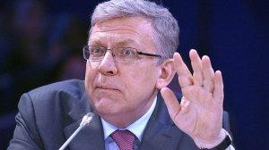 Алексей Кудрин советует уволить треть чиновников