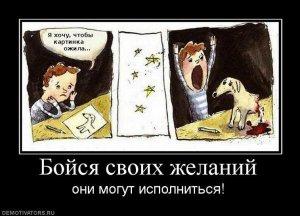 """Буратино. Сказка об """"адекватном"""" маленьком украинце"""