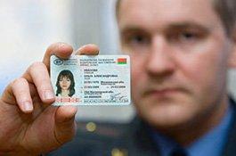 Дума намерена просить премьера признать водительские права белорусов на территории России
