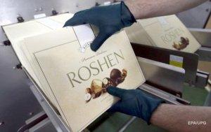 Суд продлил арест имущества кондитерской фабрики Roshen в Липецке до сентября