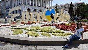 В Швейцарии арестовали залог Украины за Евровидение