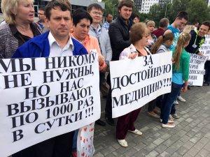 Сафоновских медиков торжественно премировали на 110 рублей