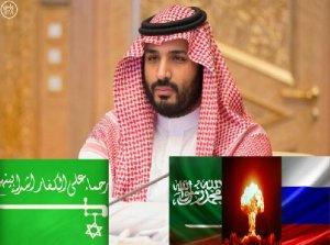 """Саудовский Принц Мухаммед Бен Салман: """"Я больше не буду """"мягко относится"""" к Путину, мы можем уничтожить российские силы в Сирии за 3 дня"""""""