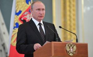 Приём в честь выпускников военных вузов. Путин обещает военным достойное денежное довольствие