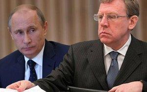 """Эксперты назвали цену """"цифровой революции"""" в России - 185 трлн рублей."""