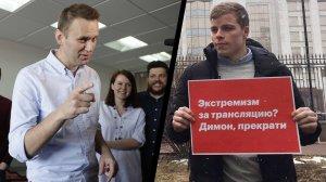 """""""Пехотинец Навального"""" - о травле соратников и """"помощи"""""""