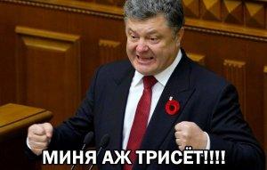 """[пятничное] Украина ответила на """"Малороссию"""": С этой минуты мы воюем с Россией!... (Политическая сатира на злобу дня)"""