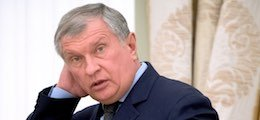 "Долги ""Роснефти"" ударят по рублю"