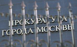 """СМИ узнали о просьбе прокуратуры возбудить дело на противников """"Матильды"""""""