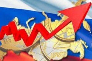 МВФ подтвердил восстановление экономики России в 2017 году