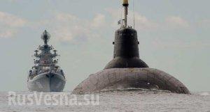 """Российский """"чёрный гигант"""" поразил европейцев на Балтийском море, - Die Welt"""