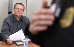 Генпрокуратура утвердила обвинительное заключение по уголовному делу Улюкаева