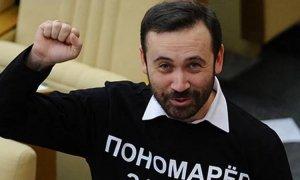Беглый депутат Илья Пономарев призвал Украину вооружить российскую оппозицию и послать ее на Кремль (И наговорил себе на новые статьи Уголовного кодекса)