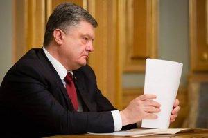 Порошенко поручил расследовать возможную поставку Украиной ракетных технологий в КНДР