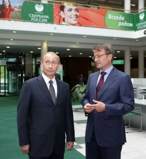СМИ узнали об угрозе финансированию оборонзаказа России из-за санкций США