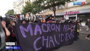 День гнева во Франции: на улицы вышли тысячи недовольных Макроном