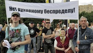 """В РПЦ предлагают называть """"православными"""" только религиозные организации"""