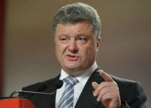 """Порошенко назвал себя """"президентом мира"""" и попросил у США оружие"""