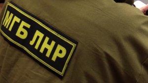 Суд в ЛНР приговорил украинского разведчика к 13 годам тюрьмы
