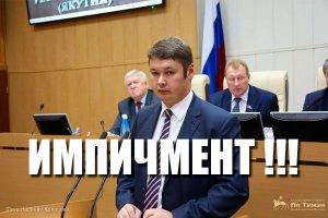 Жители Якутии потребовали выразить недоверие премьер министру