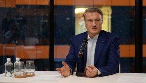 В России сохраняются риски роста инфляции в 2018 году, заявил Греф