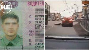 Следователь, протащивший инспектора на капоте, написал заявление, обвинив в сломанном носе