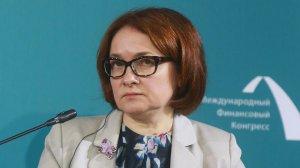 """Зомби-апокалипсис на банковском рынке. ЦБ России проводит спорную программу ликвидации """"банков-зомби"""" и механизмы зачистки  частного сектора вызывают все больше вопросов"""