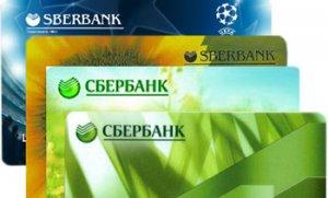 Сбербанк сообщил об ошибочном уменьшении баланса некоторых карт