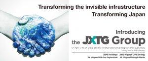 """Компания """"JXTG Nippon Oil and Energy"""" использует ПО """"aspenONE Petroleum Supply Chain"""" для оптимизации операционного планирования"""