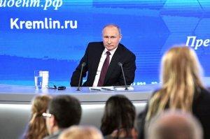 Большая пресс-конференция Владимира Путина 14 декабря 2017 года. Прямая трансляция началась 60 минут назад.  Начало в 12.00 МСК