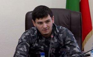 В Чечне объяснили назначение лейтенанта Кадырова главой полиции Грозного