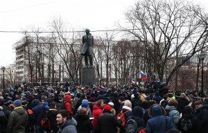 """[вся  рать] На """"акции Яшина"""" в Лермонтовском сквере в Москве собралось около 300 человек"""