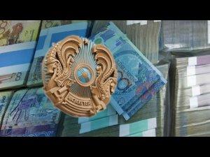 В США заморозили $22 млрд Нацфонда Казахстана