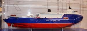 """Технический проект атомного ледокола """"Лидер"""" уже готов, заявил Рогозин"""