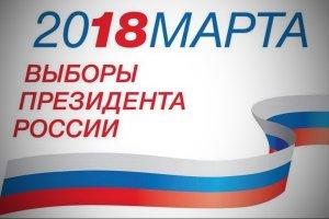 [Мнение] Как только Россия поднимается - сразу появляется Грудинин